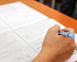 親子で受験対策検定試験