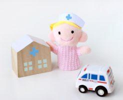親子で安心使える医療サイト