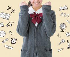 親子で学習中学生向けWeb学習サイト