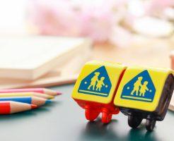 親子で楽しむ入学の折り紙