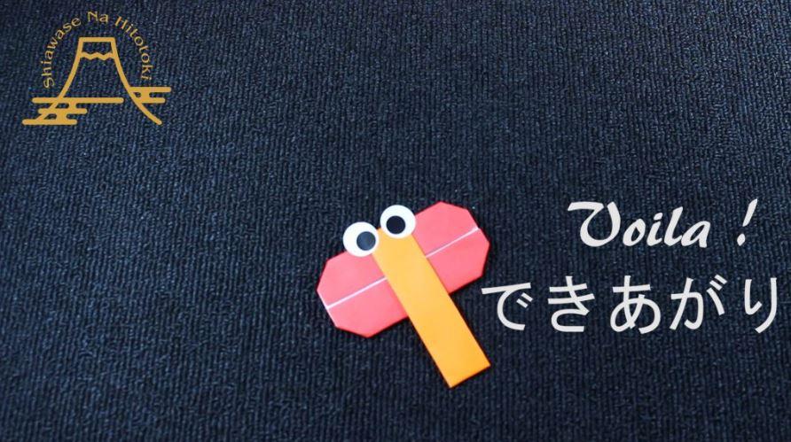 とんぼ折り紙 幸せなひと時